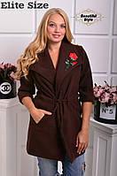 Кашемировое женское пальто Роза