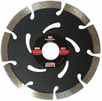 Алмазный диск для бетона и камня 125 мм