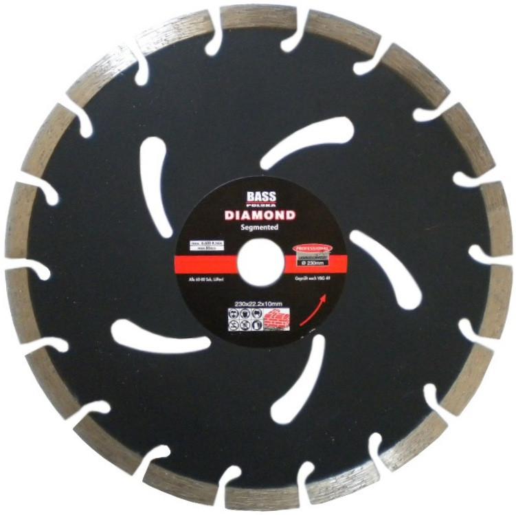 Алмазный диск для бетона 230 мм
