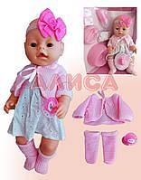 Кукла Baby Born BL020 J 9 функций, 9 аксессуаров