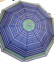 Женские зонты Полуавтомат (6 цветов)