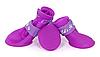 Резиновые ботинки для собак-Сиреневый-№L