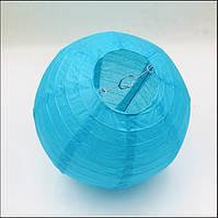 Бумажный шар-фонарик, бирюзовый