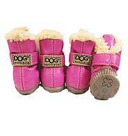 Теплые ботинки для собак -Розовый-№2