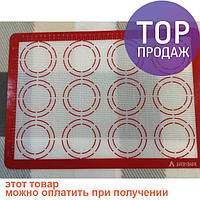 Силиконовый коврик №1 для выпечки / товары для кухни