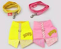 Шлейка для собак с поводком-Розовый, фото 1