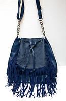 Модная женская сумка в стиле Hippi синяя  Zara(копия)