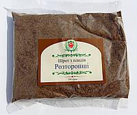 Клетатка (шрот) расторопши - для печени и ЖКТ(300гр)