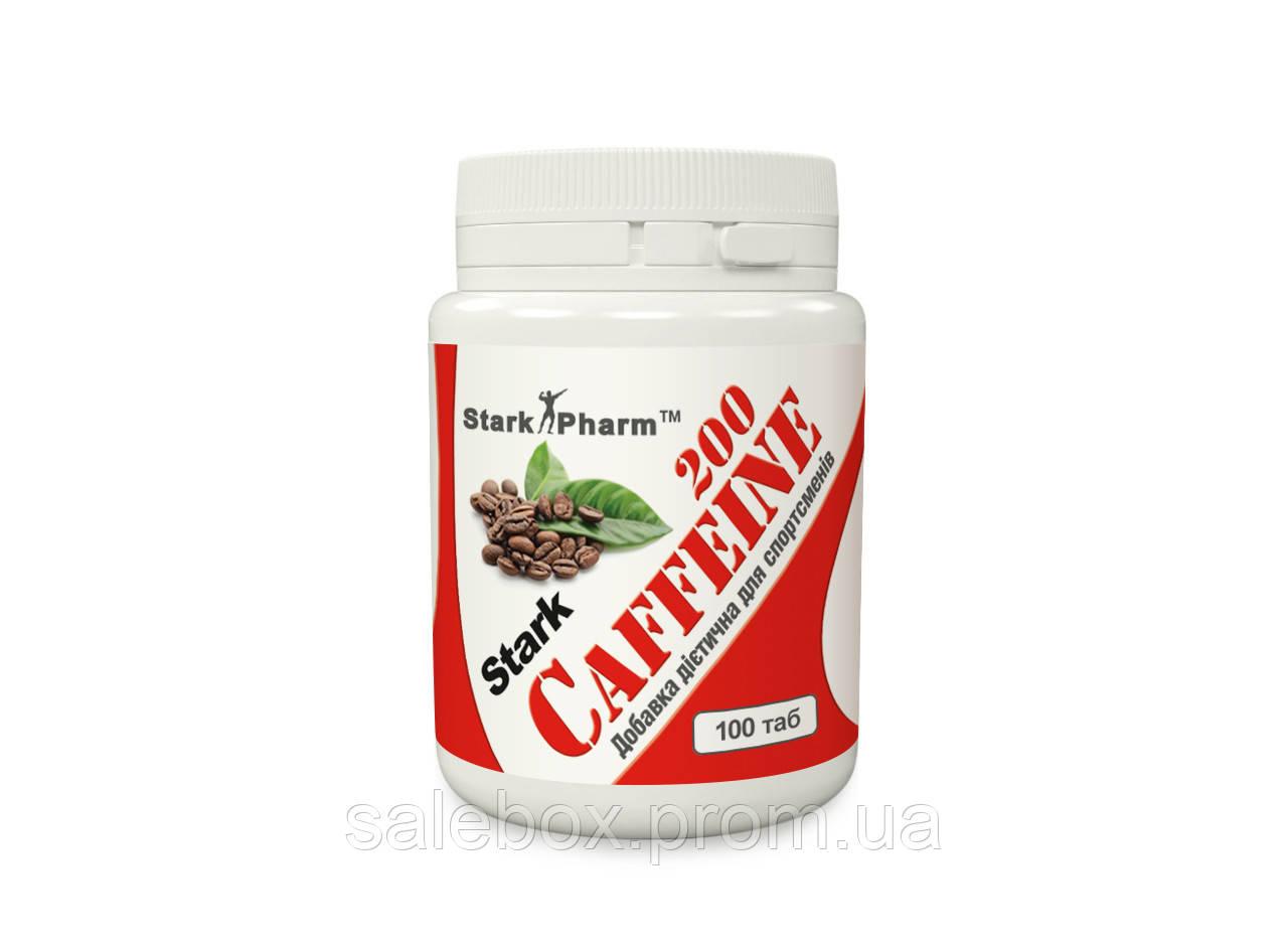 Caffeine 200 mg 100 tabs.(в 2 раза выгоднее аптечного кофеина) Stark Pharm
