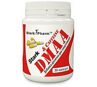 Предтренировочный комплекс (DMAA 100 мг + Caffeine 200 мг) 30 caps. (предтреник ДМАА) Stark Pharm