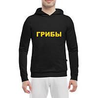 GlobusPioner Кенгурушка Грибы 63479