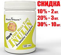 Пребиотик для микрофлоры кишечника Stark Pharm - Inulin & FOS (180 таблеток) Инулин БАД