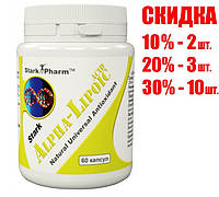 Alpha Lipoic Acid (ALA) 200 мг Stark Pharm 60 капсул БАД