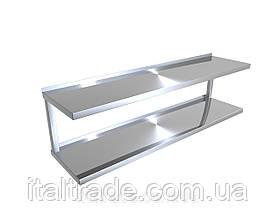 Полка кухонная навесная (2 уровня)