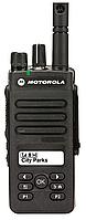 Радиостанция Motorola DP2600 MotoTRBO (Цифро-аналоговая)