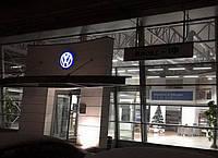 Установка освещения в автосалоне VOLKSWAGEN