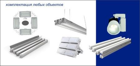 Светодиодные светильники и прожектора Космос Лайтинг Украина