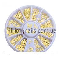 Металличесие украшения в карусели, Золотые,