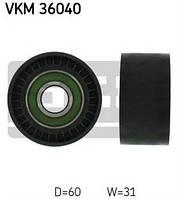 Ролик ручейкового ремня на Renault Trafic  2001-> 1.9dCi (+AC)  — SKF (Швеция) - VKM 36040