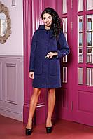 Пальто женское стильное с капюшоном синее