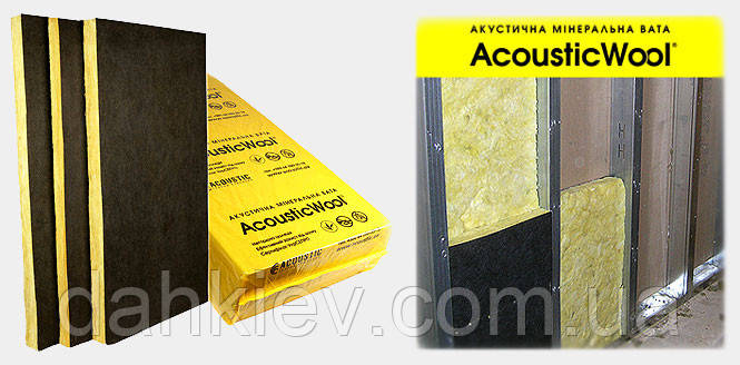 AcousticWool Sonet P (Сонет П) 50мм, фото 1