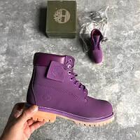 Ботинки в стиле Timberland 6 Inch Violet женские тимберленд (Без меха) d18ce5712aa4a