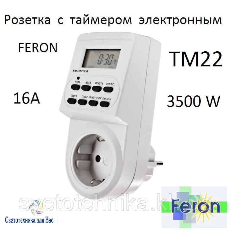 Розетка з електронним таймером Feron TM22 16A тижнева