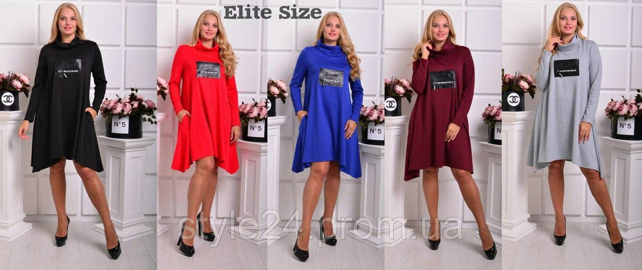 Батальне плаття Армані з вставками шкіри.Р-ри   продажа 90ccf27b0a304