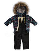 """Детский зимний костюм на синтепоне """"Тачки серый""""(1,2,3,)"""