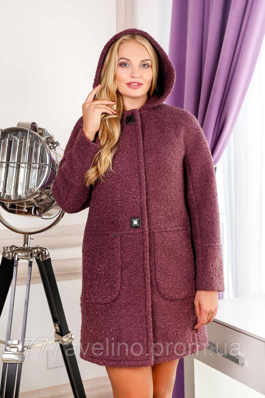Пальто демисезонное женское стильное с капюшоном