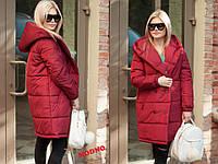 Пуховик-пальто женское oversize свободного кроя плащевка на двойном утеплителе разные цвета Gm37