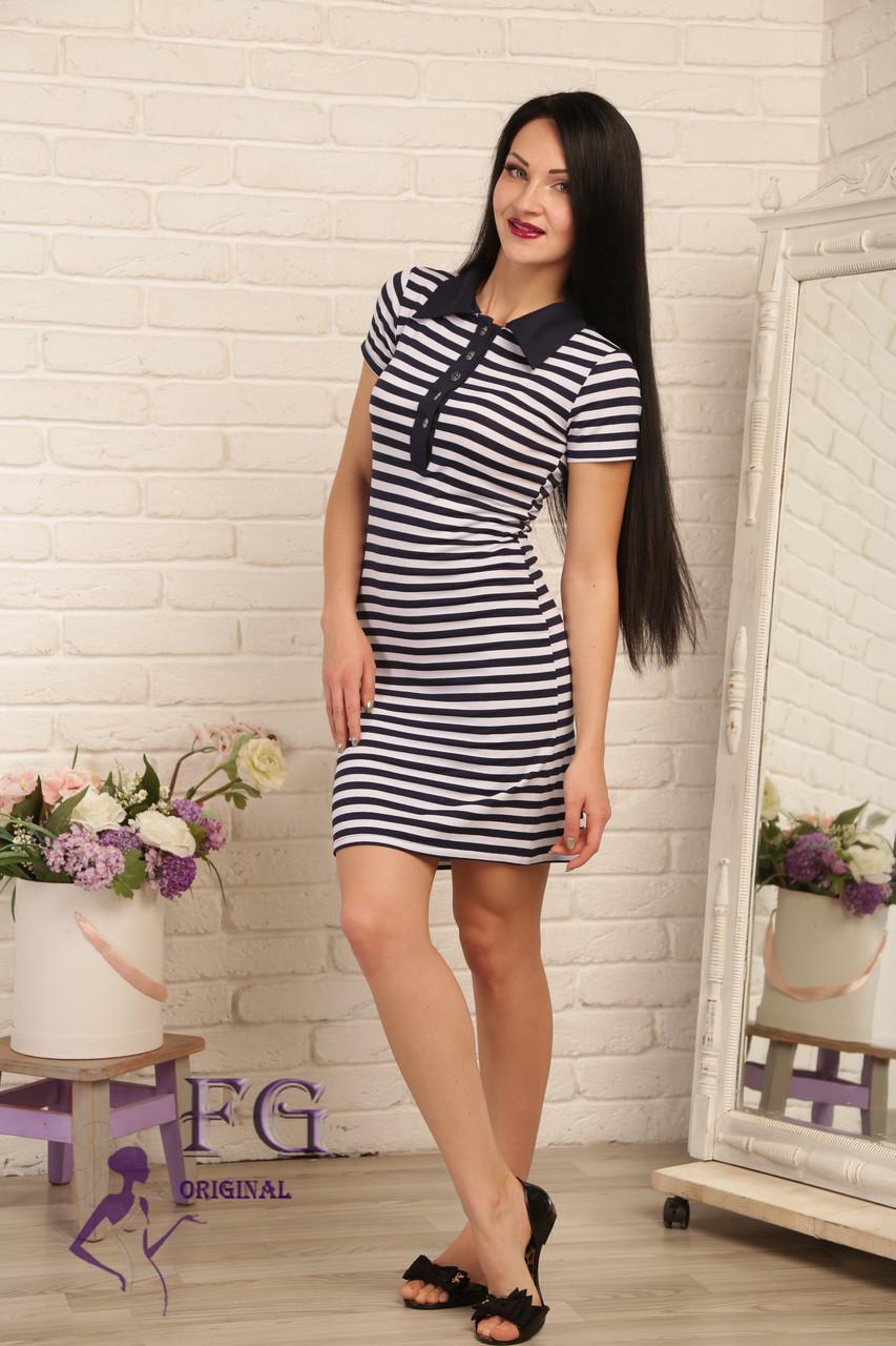 cc9a362ab0b Купить Платье тельняшка