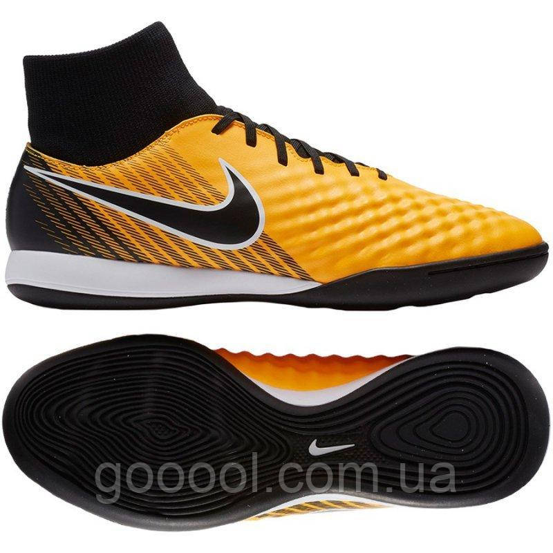 3ffedc24 Футзалки Nike Magista Onda II DF IC 917795-801: продажа, цена в ...