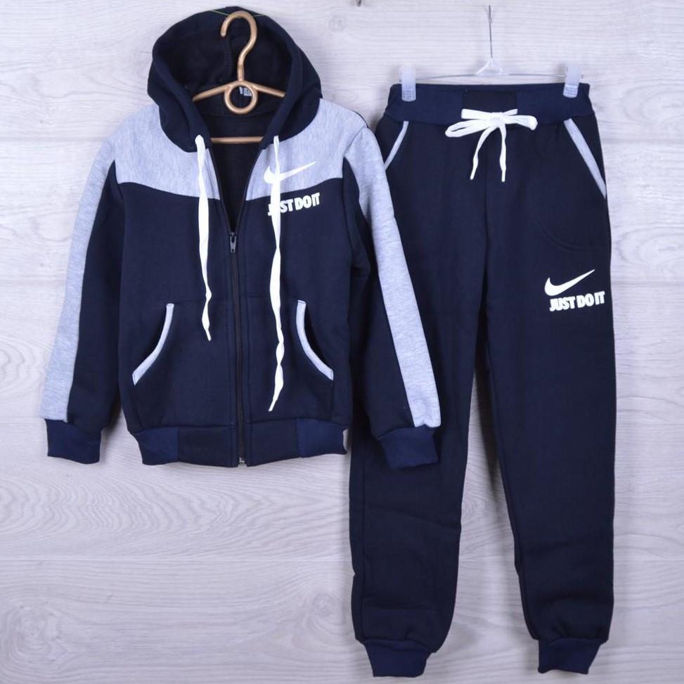 """Утепленный спортивный костюм на флисе """"Nike реплика"""" для мальчиков. 7-12 лет. Темно-синий+серый. Оптом"""