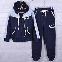 """Утепленный спортивный костюм на флисе """"Nike реплика"""" для мальчиков. 7-12 лет. Темно-синий+серый. Оптом, фото 1"""