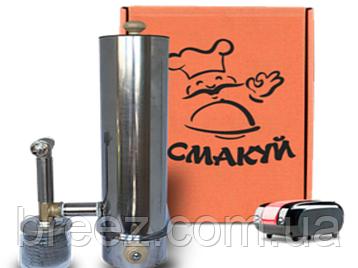 Дымогенератор Смакуй Оптимальный 2.0 сьемный зольник, фото 2