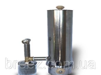 Дымогенераторы Смакуй Мини 2.0 сьемный зольник, фото 2