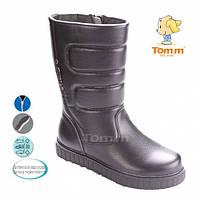 Детские зимние ботиночки на девочку 32-37