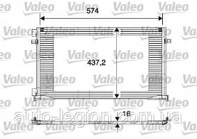 Радиатор кондиционера на Renault Trafic  2001->  1.9dCi  —  Valeo ( Франция) - VAL817577