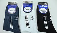 Спортивные мужские носки Adidas, nike Турция.