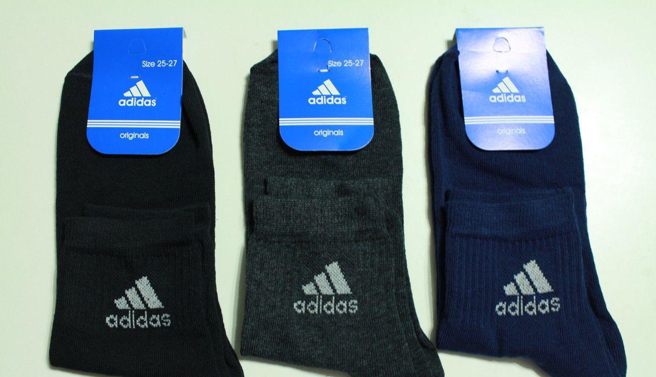 9d3d9e409297 Спортивные мужские носки Adidas Турция.