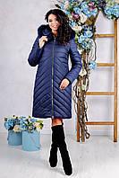 Зимняя куртка женская с мехом синяя