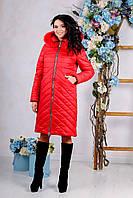 Зимняя куртка женская с натуральным мехом красная
