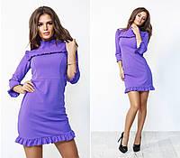Платье с рюшем по линии груди, стойке и укороченному рукаву Цвет-фиалка