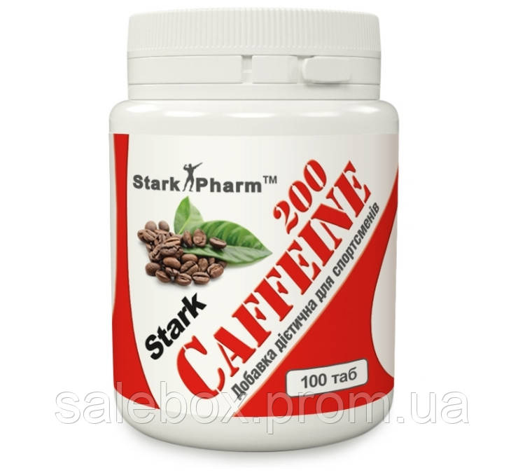 Кофеин Старк Фарм 200 mg 100 tab (в 2 раза выгоднее аптечного кофеина)