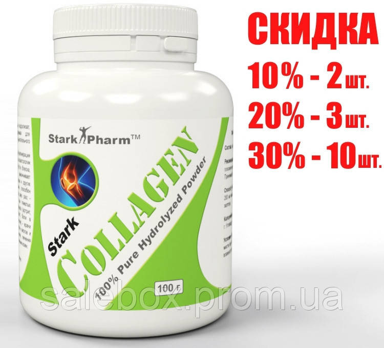 Stark Collagen Hydrolyzed Powder 100 грамм Stark Pharm (свиной коллаген гидролизат)