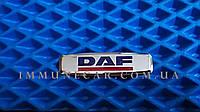 Шильдик, логотип DAF для автомобильного ковра