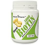 Витамин B7 Biotin 5000 120 таблеток Stark Pharm