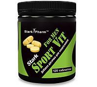 """Витаминный комплекс """"Sport Vit for Men"""" Stark Pharm 120 таблеток"""