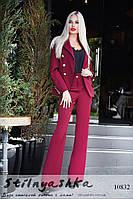 Стильный костюм пиджак с расклешенными брюками марсал